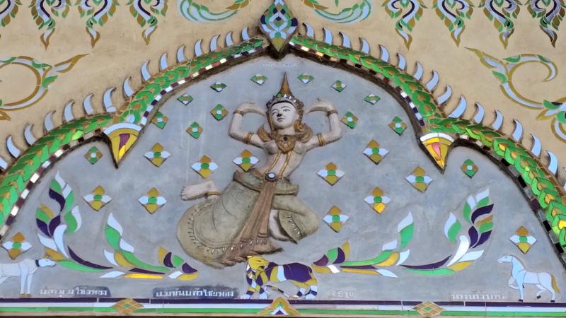 Wat Pra Chao Mengrai