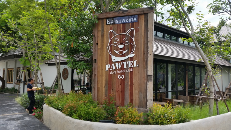 Pawtel: Dog hotel club
