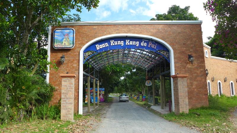 Baan Kung Kang De Pai