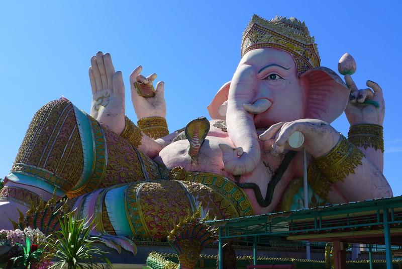 Ganesha Park