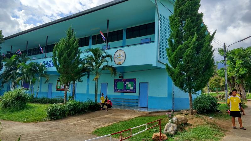 Ban Nam Hu School