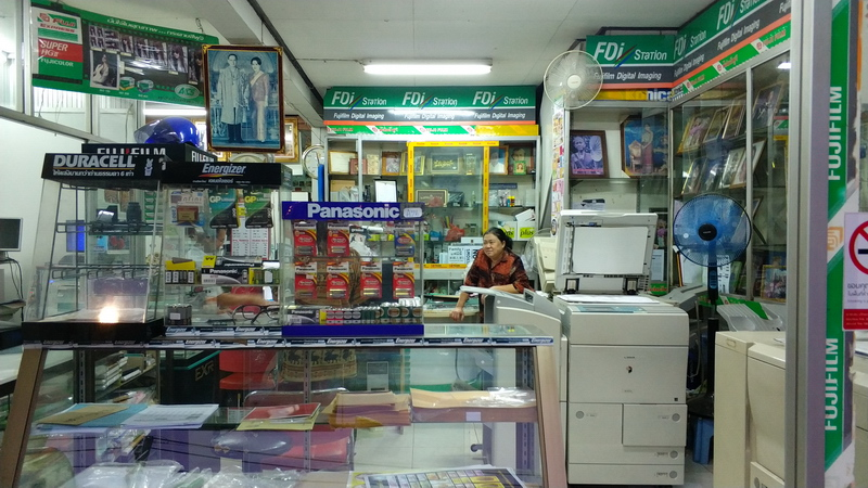 FDI Station