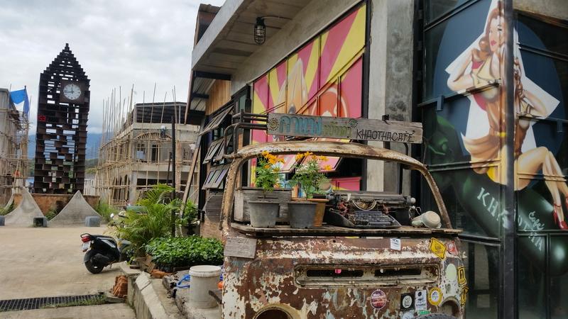 Khao Tha Cafe