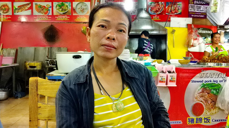 A woman from Korat