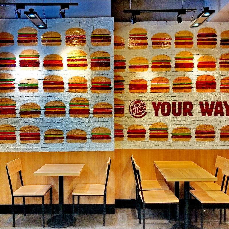 Burger King Your Way